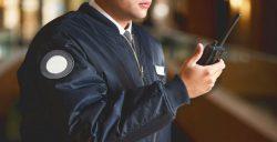 güvenlik koruma personelleri